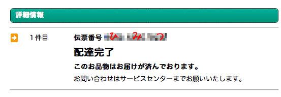 20140912_6.jpg