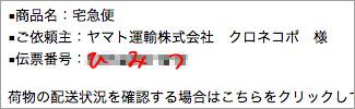 20140912_7.jpg