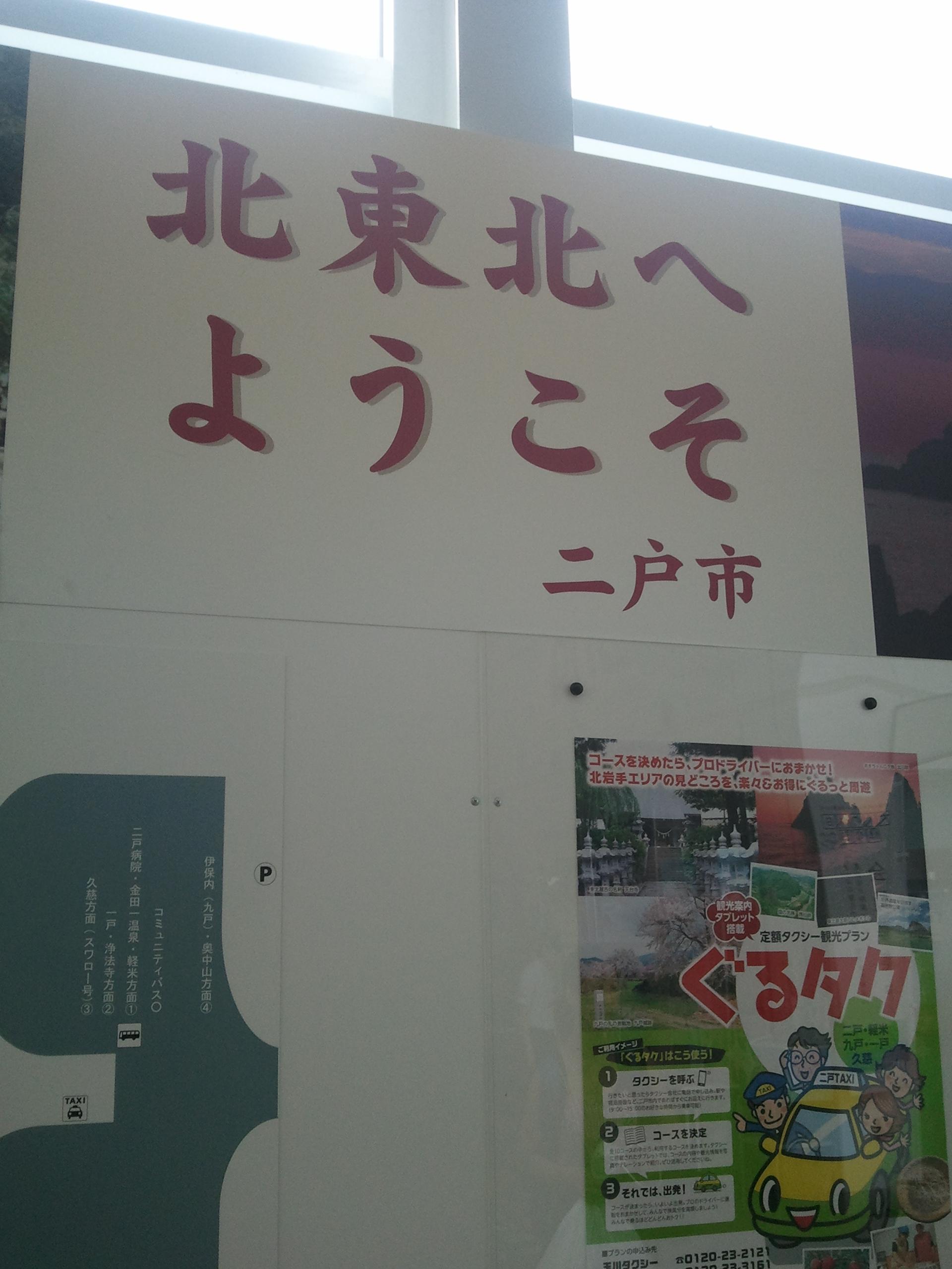 hukuoka1.jpg