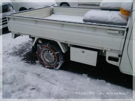 140208-2雪