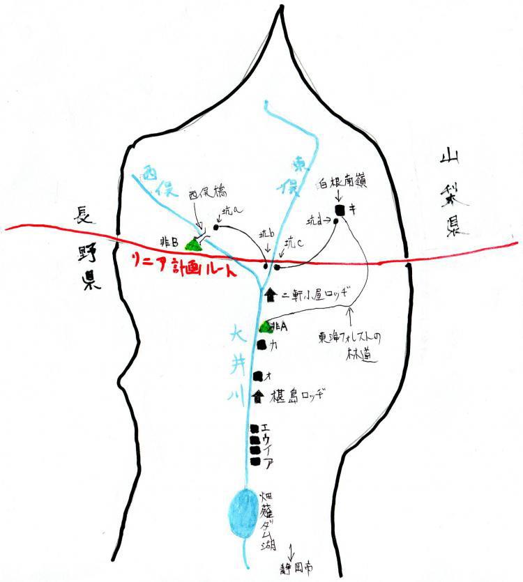 静岡県南アルプス地図1size2