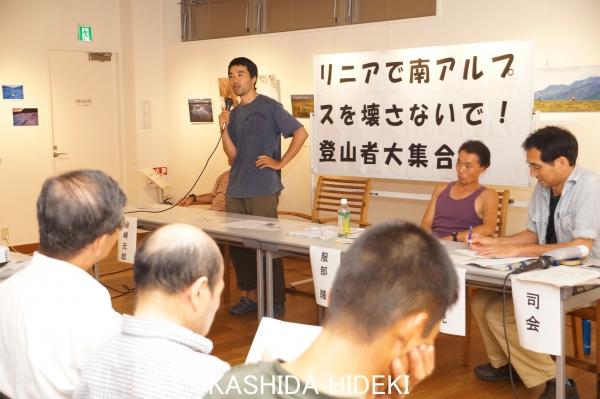 スーパー堤防反対のぼり篠崎1