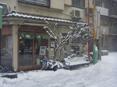 戸越の雪2