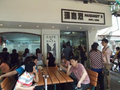 マーガレットカフェ・エ・ナタ1