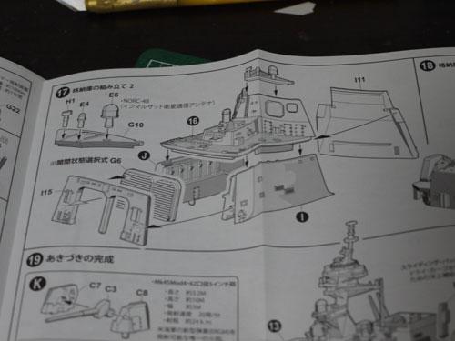 akiduki-04103.jpg