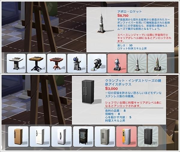 TS4-1-16_result.jpg