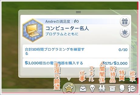 TS4-1-26-1_result.jpg