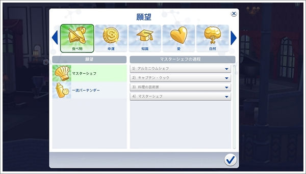 TS4-1-26-2_result.jpg