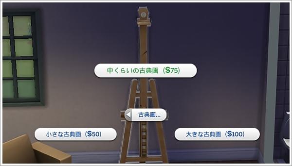 TS4-1-29_result.jpg