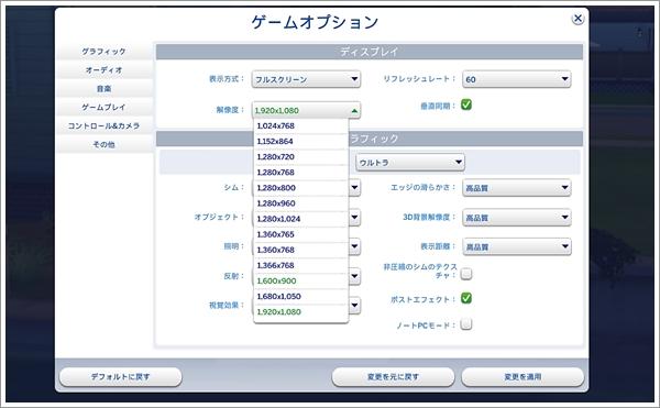 TS4-1-4_result.jpg