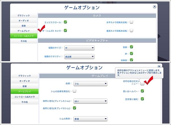 TS4-1-6_result.jpg