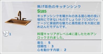 WC5-0-4.jpg
