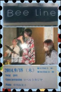 2013-9-18-3.jpg
