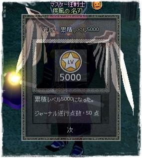 20140802Mカット1
