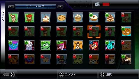 2013-02-09-170508.jpg