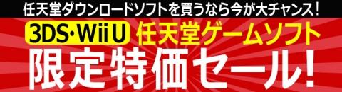 nintendo_dl_740x200.jpg