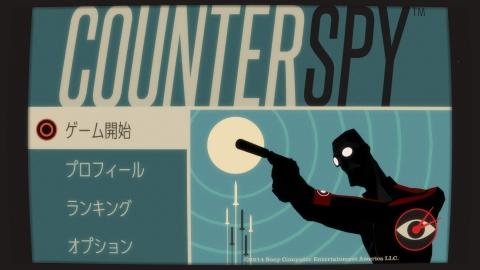 spy!!!.jpg