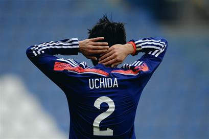 Atsuto+Uchida+Netherlands+v+Japan+International+y9Lr4eJiMgel (PSP)