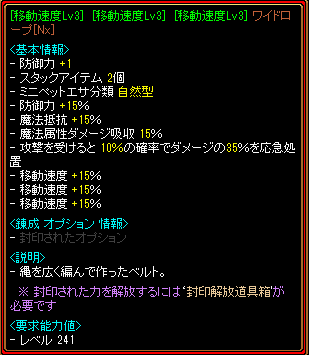 2014022202.png