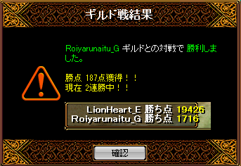 2014022602.png
