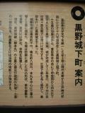 kurono18.jpg