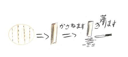 2_20140910112857a9e.jpg