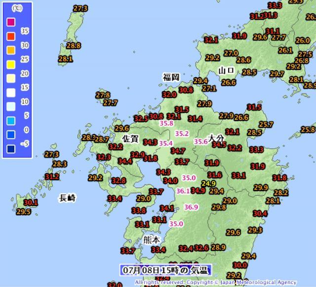 アメダス:九州地方(北部) 2014年7月8日15時の気温分布