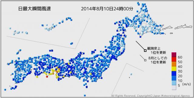 2014年8月10日 日最大瞬間風速の分布図