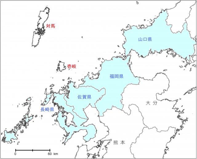 九州以外の地方の者には難しい問題