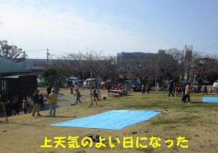 シイタケ菌打ち会 (1)