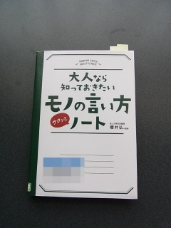 R0019881.jpg