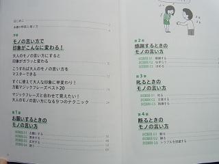 R0019883.jpg