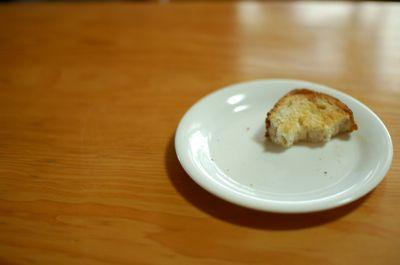 かじりかけパン