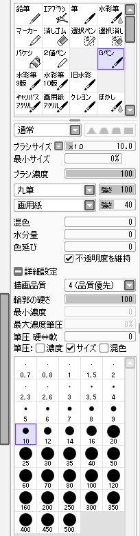 SAI-G-Pen.jpg