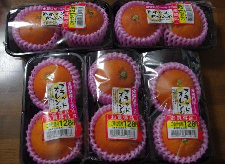 140630-ブラッドオレンジ