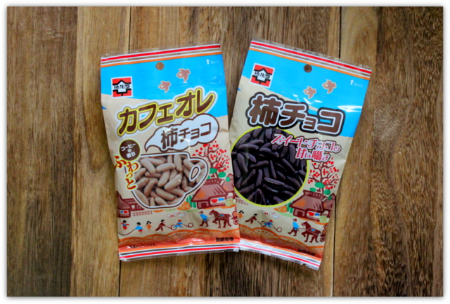 浪花屋製菓株式会社 柿チョコ カフェオレ柿チョコ