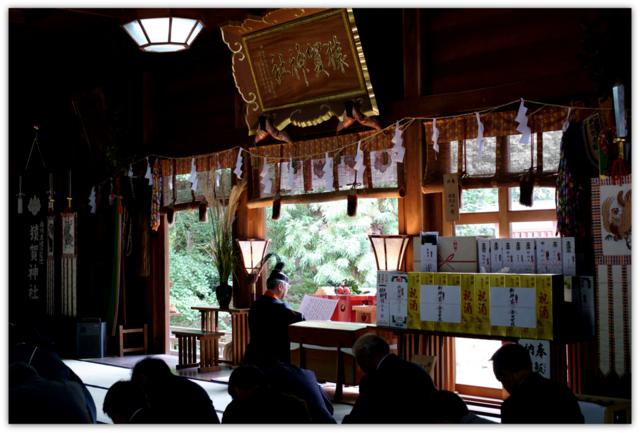 青森県 平川市 猿賀 観光 神社 尾上 猿賀神社 十五夜 大祭 例祭 写真