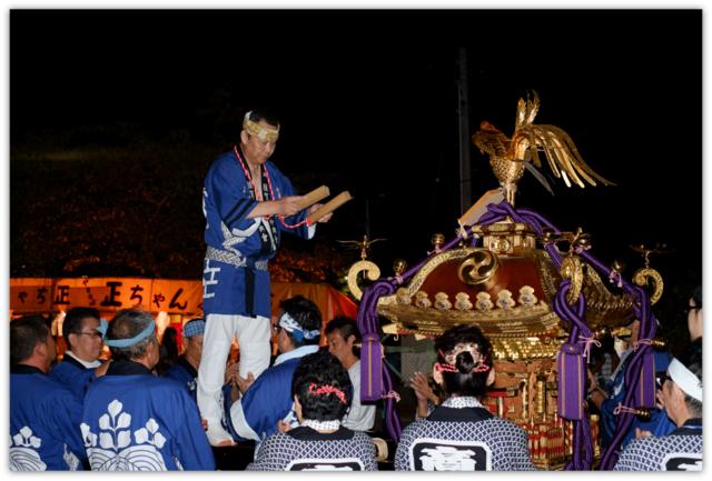 青森県 平川市 尾上 猿賀 猿賀神社 十五夜 大祭 例祭 猿賀神社神輿會神輿渡御 奉納 祭り 行事 イベント