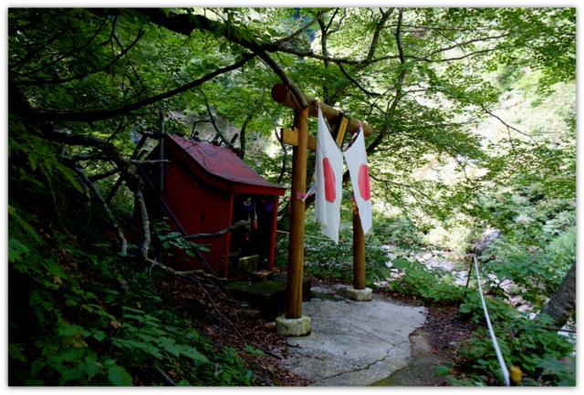 青森県 西目屋村 世界遺産 白神山地 暗門の滝 観光 写真 散策 登山 第2の滝 自然