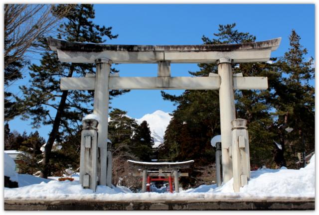 今日の岩木山 青森県 弘前市 津軽富士 岩木山 山 写真 雪山 風景