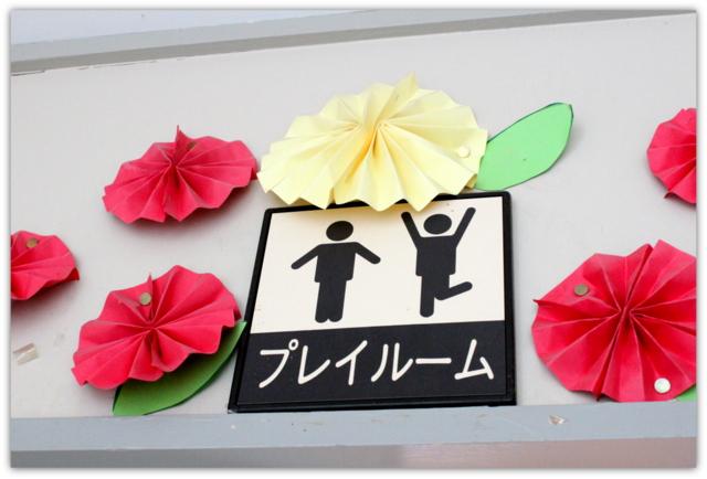 弘前 小学校 学校 行事 イベント 祭り 撮影 出張 カメラマン 写真館 ビデオ フリーカメラマン
