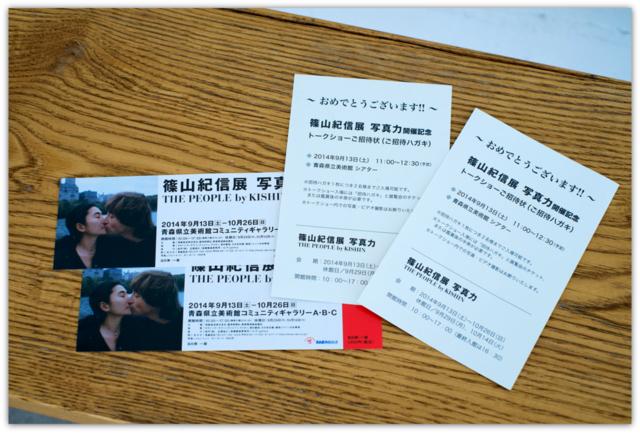 青森県立美術館 篠山紀信展 写真力 THE PEOPLE by KISHIN