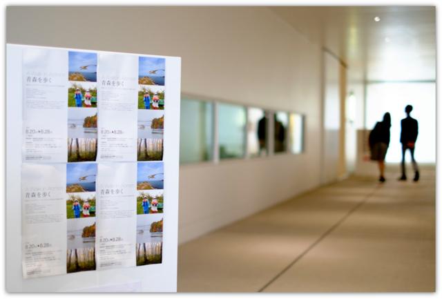 青森県立美術館 コミュニティーギャラリー A Walk in Aomori 青森を歩く 韓国人フォトグラファー チョ・セヒョン 写真展