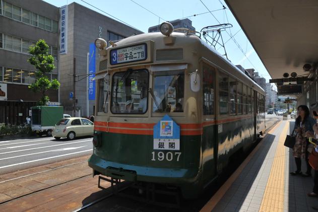 旧京都市電1900形