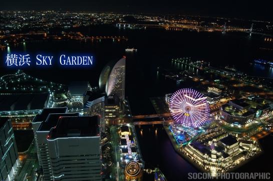 横浜 SKY GARDEN - 夜景は難しい
