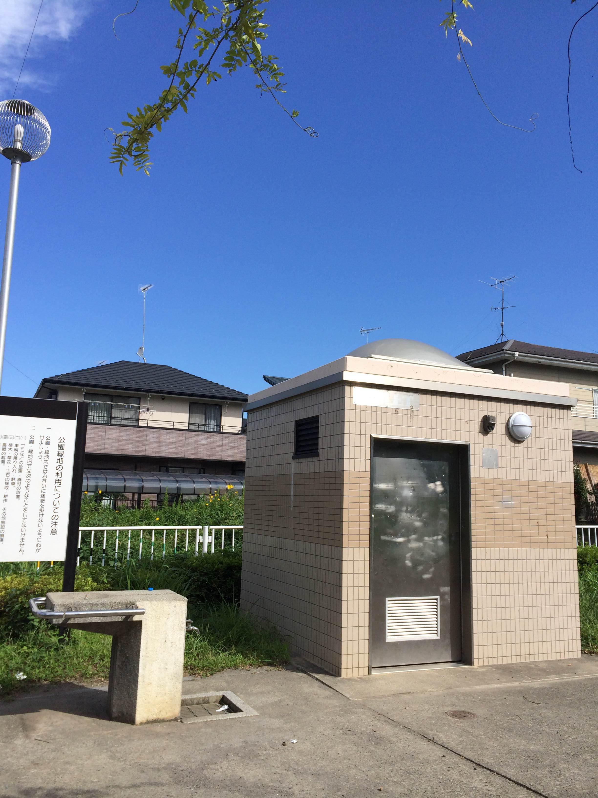 昼夜逆転なおろう会 砂田第2公園 トイレ