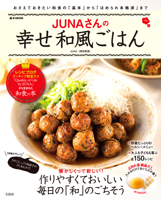 juna_cover_image-blog.jpg