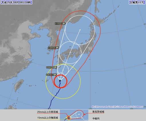 260808台風11号