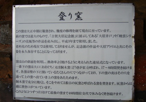P1050045.jpg