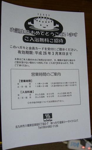 P1050063.jpg
